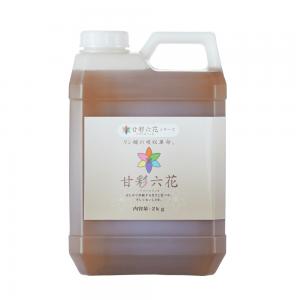 甘彩六花(アマイロリッカ)【2kgボトル】